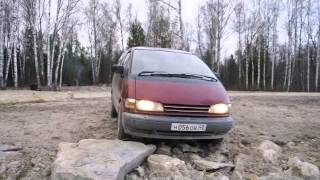 getlinkyoutube.com-Toyota Previa 4WD тест на бездорожье