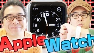 getlinkyoutube.com-【寸劇つき】Apple Watchを装着して出かけてみた! / Apple Watchがやってきた!その2