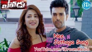 Yevadu Movie - Nee Jathaga Video Song    Ram Charan    Allu Arjun    Shruti Haasan    DSP width=
