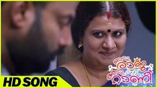 getlinkyoutube.com-Odum Raja Adum Rani Malayalam Movie | Tini Tom Comedy Scene | TiniTom
