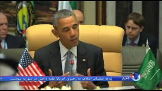 باراک اوباما در عربستان: ما و متحدان مان هیچ سودی از درگیری با ایران نخواهیم برد