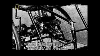getlinkyoutube.com-로터리 엔진과 자이로스코프 세차운동