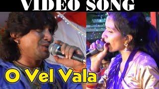 getlinkyoutube.com-Vikram Thakor Live Garba 2016 || O VeL Vada || Shilpa Thakor || Video Song