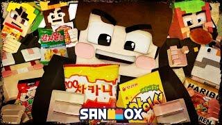 getlinkyoutube.com-*아폴로, 쫀드기* 학교앞 불량식품 총출동!! [누가누가 오래사나 : 마인크래프트] Minecraft - Don't Starve - [도티]