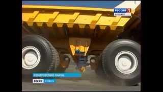 getlinkyoutube.com-Самый большой самосвал на планете начал работать в Кузбассе