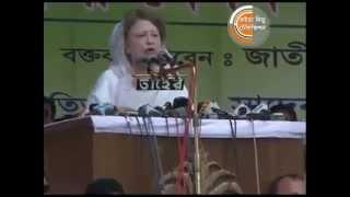 getlinkyoutube.com-Funny bangladeshi News Bulletin!
