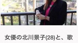 getlinkyoutube.com-北川景子とDAIGOが熱愛中、右手薬指にペアリングの仲