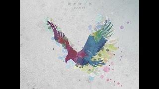 getlinkyoutube.com-Luck Life – Kaze ga Fuku Machi (Single) + Lyric
