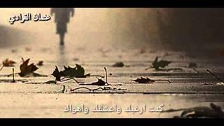 getlinkyoutube.com-شيلة والله ما هزني فرقاك