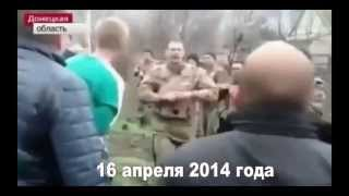 getlinkyoutube.com-18+ Иловайск  . Батальон Донбасс разбит . Пленных больше сотни  .Часть2-я.