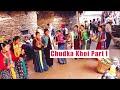 Gurung Chudka Khoi -Part 1 Kalleri Village, Dharampani VDC , Tanahun , Nepal Part I