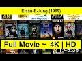 Elaan-E-Jung Full LengthMovie 1989