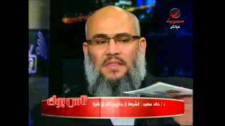 """getlinkyoutube.com-شفرة القرآن """"أم نور"""" في مواجهة نارية بين السنة والشيعة"""
