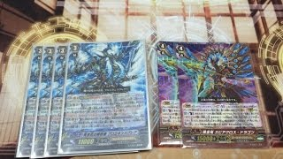 getlinkyoutube.com-Bluish Flame Liberator, Prominence Glare Stride Deck