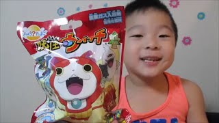 getlinkyoutube.com-びっくらたまご 妖怪ウォッチ マスコット/Surprise Egg Bath Ball. Yokai Watch Mascot