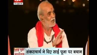 getlinkyoutube.com-Question Hour: Shankaracharya vs Sai Baba devotees