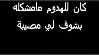getlinkyoutube.com-شعر سوداني جميل