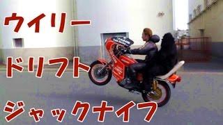 getlinkyoutube.com-バイクパフォーマンス  エクストリーム VSゴリラ