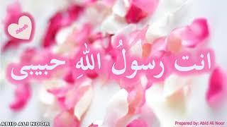 Ya Nabi Salam Aleeka