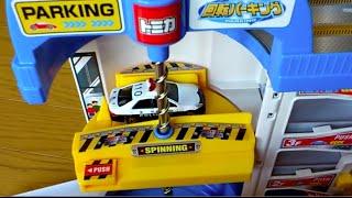 getlinkyoutube.com-トミカワールドおもちゃ 回転パーキングで駐車場ごっこ!