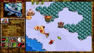 getlinkyoutube.com-Warcraft 2 Под покровом ночи, Орки, миссия 11