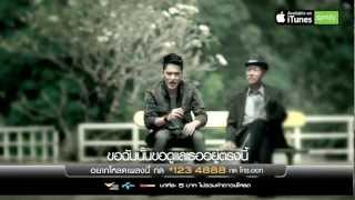 getlinkyoutube.com-ใจกลางความรู้สึกดีดี (Jai-Glarng-Kwarm-Roo-Seuk-Dee-Dee) - เอ๊ะ จิรากร (JIRAKORN) 【OFFICIAL MV】