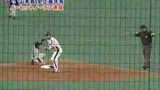 山本昌ノーヒットノーラン!