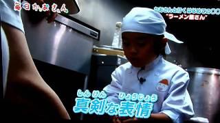 getlinkyoutube.com-毎日かあさん ラーメン 佐野実 1回目10.30.2011