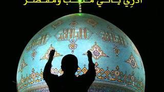 getlinkyoutube.com-مناجاة مهدوية : واعليّاه / الشيخ أحمد الدُّر العاملي