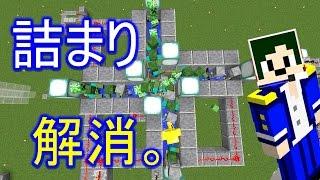 getlinkyoutube.com-【Minecraft】モンスター詰まり解消!ついに「あの装置」が…【へぼてっく】