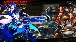 getlinkyoutube.com-[Elsword] Noblesse 2-X Dungeon Play (Elder Secret Dungeon)