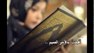 getlinkyoutube.com-رمضان ياشهر صيام (محمد العبدالله)
