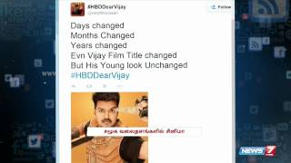 getlinkyoutube.com-Actor Vijay's birthday trends in India | Social Media | News7 Tamil