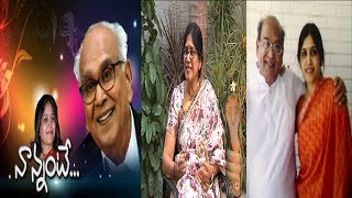 Naga Susheela Father's Day Special Interview - Nannuntey