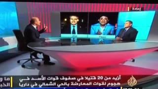 getlinkyoutube.com-مذيع الجزيرة يطرد غسان جواد على الهواء