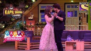 Alia Bhatt Romances Shah Rukh Khan   Celebrity Birthday Special   Alia Bhatt