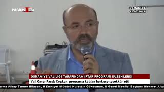 Osmaniye Valiliğinden iftar yemeği