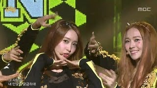 getlinkyoutube.com-Girls' Generation - I Got A Boy - Live, 소녀시대 - 아이 갓 어 보이, Music Core 20130112