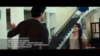 getlinkyoutube.com-Harada  Oba Mathuda (Zoom Sinhala Movie)