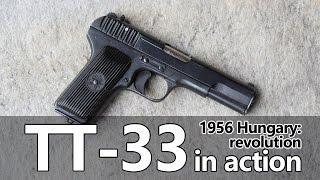 getlinkyoutube.com-TT-33 pistol in action - Guns of the 1956 Revolution Part III