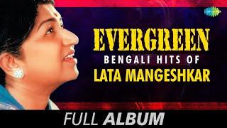 getlinkyoutube.com-Evergreen Bengali hits of Lata Mangeshkar | Bengali Film Song Audio Jukebox | Lata Mangeshkar Songs