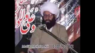 getlinkyoutube.com-Islam aur Eman by Allama Mohmmad Hussain Najfi majlis 1 muharam 1435 at Sargodha