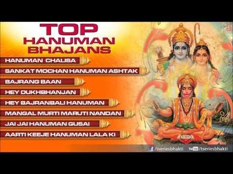 Top Hanuman Bhajans By Hariom Sharan, Hariharan, Lata Mangeshkar I Shri Hanuman Chalisa