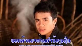 getlinkyoutube.com-น้ำตาม่าเพี้ย - มะโนจิตต์ ทนงศักดิ์