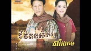 getlinkyoutube.com-RHM CD Vol.236