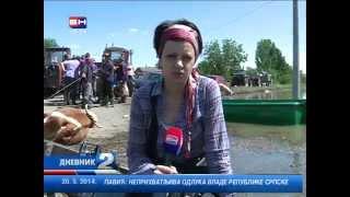 getlinkyoutube.com-BN BIH - Poplave u Bijeljini (7. dio)