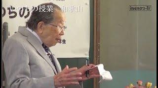 【インベスターズTV】第6話「生き方上手」