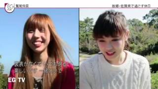 getlinkyoutube.com-E-girls EGstyle [鷲尾伶菜編]