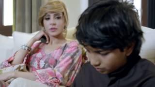 """getlinkyoutube.com-الفيلم القصير """"التحرش الجنسي بالأطفال"""" من بطولة الفنانة عريب"""
