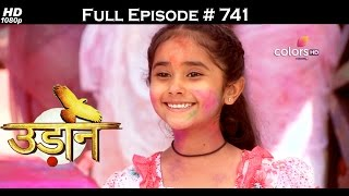 Udann Sapnon Ki - 21st March 2017 - उड़ान सपनों की - Full Episode (HD)